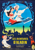 """Movie Posters:Animation, 1001 Arabian Nights (Columbia, 1959). French Grande (46.5"""" X 66""""). Animation.. ..."""