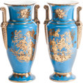 Asian:Chinese, A Pair of Neoclassical-Style Partial Gilt Porcelain Vases, 21stcentury. 17-1/2 inches high (44.5 cm). ... (Total: 2 Items)
