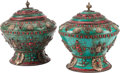 Asian, A Pair of Mughal-Style Semi-Precious Stone Inlaid Covered Pots.10-1/2 inches high x 10 inches diameter (26.7 x 25.4 cm). ...(Total: 2 Items)