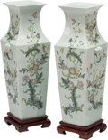 Asian:Chinese, A Pair of Chinese Painted Porcelain Square Vases on Stands. Marks:six-character mark to underside. 22 h x 7-1/2 w x 7-1/2 d...(Total: 2 Items)