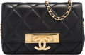 "Luxury Accessories:Bags, Chanel Black Quilted Lambskin Leather Wallet on Chain Bag. VeryGood Condition. 7.5"" Width x 5"" Height x 1"" Depth. ..."