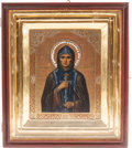 Decorative Arts, Continental, A Russian Painted and Partial Gilt Icon of Santa Anna of Kashin.15-1/2 h x 13-1/2 w x 2-3/4 d inches (39.4 x 34.3 x 7.0 cm)...