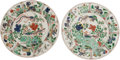 Asian:Chinese, A Pair of Chinese Famille Verte Porcelain Chargers. Marks:Six-character Kangxi marks and of a later period. 12-1/2 inchesd... (Total: 2 Items)