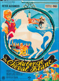 """Movie Posters:Foreign, The White Horse Inn (Imperia, 1961). French Grande (45.5"""" X 61.25""""). Foreign.. ..."""