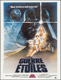 "Movie Posters:Science Fiction, Star Wars (20th Century Fox, 1977). French Grande (47"" X 63"").Science Fiction.. ..."