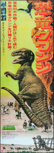 """Movie Posters:Science Fiction, The Valley of Gwangi (Warner Brothers, 1969). Japanese STB (20"""" X 57.5""""). Science Fiction.. ..."""