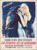 """Movie Posters:Crime, The Unholy Wife (RKO, 1957). French Grande (46.75"""" X 63""""). Crime....."""
