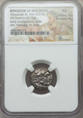 Ancients:Greek, Ancients: MACEDONIAN KINGDOM. Alexander III the Great (336-323 BC).AR drachm (3.73 gm). NGC  AU 4/5 - 4/5...