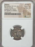 Ancients:Judaea, Ancients: Bar Kokhba (AD 132-135). AR zuz (3.31 gm). NGC Choice AU4/5 - 3/5....