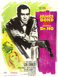 "Movie Posters:James Bond, Dr. No (United Artists, 1962). French Grande (47"" X 62.75"") Purple Style, Boris Grinsson Artwork.. ..."