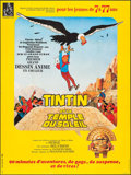 "Movie Posters:Animation, Tintin and the Temple of the Sun (Parafrance, 1969). French Grande(45.5"" X 61""). Animation.. ..."