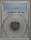 Coins of Hawaii , 1883 10C Hawaii Ten Cents XF40 PCGS. PCGS Population: (91/461). NGCCensus: (47/306). CDN: $175 Whsle. Bid for problem-free...