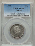Coins of Hawaii , 1883 25C Hawaii Quarter AU58 PCGS. PCGS Population: (152/1295). NGCCensus: (119/957). Mintage 242,600. ...