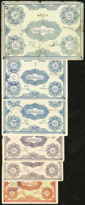 World Currency: , Iranian Azerbaijan 5 Krans; 1 (2); 2 (2); 50 Tomans AH1324/(1946) Pick S101; S102a; S102b; S103a; S106a.. ... (Total: 6 notes)