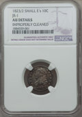 Bust Dimes, 1823/2 10C Small E's, JR-1, R.3, -- Improperly Cleaned -- NGCDetails. AU. NGC Census: (0/3). PCGS Population: (0/2). CDN: ...