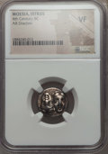 Ancients:Greek, Ancients: MOESIA. Istrus. Ca. 313-280 BC. AR drachm. NGC VF....