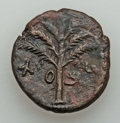 Ancients:Judaea, Ancients: JUDAEA. Bar Kokhba Revolt (AD 132-135). AE 25 mm (11.32gm). Nearly VF....