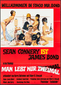 "Movie Posters:James Bond, You Only Live Twice (UIP, R-1980s). German A1 (23.25"" X 33""). James Bond.. ..."