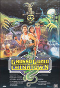 "Movie Posters:Action, Big Trouble in Little China (20th Century Fox, 1986). Italian 2 -Fogli (38"" X 55""). Action.. ..."