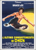 "Movie Posters:Action, Game of Death (Titanus, 1978). Italian 2 - Fogli (39.25"" X 55.25"").Action.. ..."