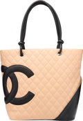 "Luxury Accessories:Bags, Chanel Beige & Black Quilted Lambskin Leather Ligne Cambon ToteBag. Very Good Condition. 10"" Width x 11"" Height x 6""Dept..."