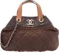 "Luxury Accessories:Bags, Chanel Brown Quilted Suede In The Mix Bag . ExcellentCondition. 16"" Width x 11"" Height x 7"" Depth. ..."