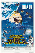"""Movie Posters:Science Fiction, Message from Space & Other Lot (United Artists, 1978). One Sheets (2) (27"""" X 41""""). Science Fiction.. ... (Total: 2 Items)"""