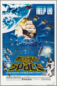 "Message from Space & Other Lot (United Artists, 1978). One Sheets (2) (27"" X 41""). Science Fiction..."