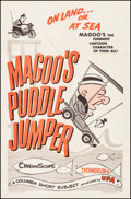 """Movie Posters:Animation, Magoo's Puddle Jumper (Columbia, 1956). One Sheet (27"""" X 41""""). Animation.. ..."""