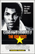 "Movie Posters:Sports, The Greatest (Columbia, 1977). One Sheet (27"" X 41"") Advance. Sports.. ..."