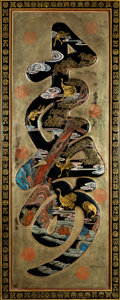 Asian:Chinese, A Chinese Lacquered, Painted and Partial Giltwood Wall Panel,Republic Period, circa 1912-1949. 73 h x 28-1/4 w x 1-1/2 d in...