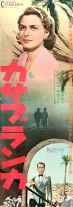 "Movie Posters:Academy Award Winners, Casablanca (Warner Brothers, R-1950s). Japanese STB (20"" X 57"")....."