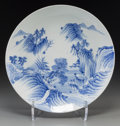 Asian:Japanese, A Pair of Japanese Blue and White Porcelain Chargers. Marks:(character mark). 2 inches high x 16 inches diameter (5.1 x 40....(Total: 2 Items)