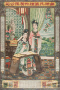Asian, Asian School (20th Century). Twelve Chinese Posters.Lithograph. 36 x 24 inches (91.4 x 61.0 cm)(largest). ... (Total:12 Items)