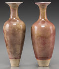 Asian:Chinese, Two Chinese Peach Bloom Glazed Vases. Marks: Kangxi six-charactermarks and of a later period. 6-5/8 inches high (16.8 cm). ...(Total: 2 Items)