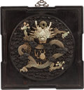 Asian:Chinese, A Chinese Carved Wood and Hardstone Inlaid Wall Plaque with DragonMotif. 26-1/2 h x 26-1/2 w x 3 d inches (67.3 x 67.3 x 7....