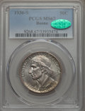 Commemorative Silver, 1936-S 50C Boone MS67 PCGS. CAC. PCGS Population: (69/3). NGCCensus: (35/3). CDN: $650 Whsle. Bid for problem-free NGC/PCG...