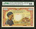 World Currency, South Vietnam National Bank of Viet Nam 1000 Dong ND 1955-56 Pick4As Specimen. . ...