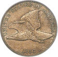 Proof Flying Eagle Cents, 1856 1C Snow-9 PR58 PCGS....