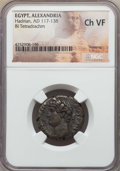 Ancients:Roman Provincial , Ancients: EGYPT. Alexandria. Hadrian (AD 117-138). BI tetradrachm.NGC Choice VF....