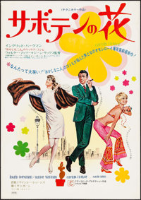 "Cactus Flower (Columbia, 1969). Rolled, Very Fine. Japanese B2 (20.25"" X 28.5"") Robert McGinnis Artwork. Comed..."