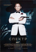 "Movie Posters:James Bond, Spectre (Columbia, 2015). Ukrainian One Sheet (26.5"" X 38.5"") SSAdvance. James Bond.. ..."