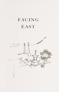 Jack Levine (American, 1915-2010) Facing East , 1959 The complete portfolio of 59: 1 woodcut, 4 lith