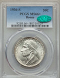 Commemorative Silver, 1936-S 50C Boone MS66+ PCGS. CAC. PCGS Population: (259/71 and7/7+). NGC Census: (238/38 and 2/2+). CDN: $225 Whsle. Bid f...