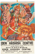 Music Memorabilia:Posters, Eden Hashish Centre Advertising Poster (Nepal, 1970)....