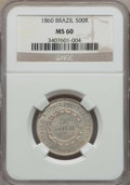 Brazil, Brazil: Pedro II Certified Coin Duo 1858 1860,... (Total: 2 coins)