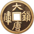 "China, China: People's Republic gold ""Vault Protector"" Proof 15 OunceMedal ND (1989) PR67 Ultra Cameo NGC,..."