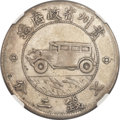 """China:Kweichow, China: Kweichow. Republic """"Auto"""" Dollar Year 17 (1928) VF Details (Surface Hairlines) NGC,..."""