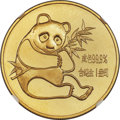 China, China: People's Republic gold Panda 1 Ounce 1982 MS68 NGC,...