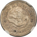 China:Kiangnan, China: Kiangnan. Kuang-hsü 5 Cents ND (1898) MS64 NGC,...